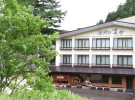 , Yamanouchi