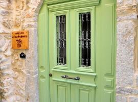 Aroudi Apartments, Pyrgi