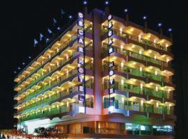 아테네 오스카 호텔, 아테네