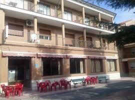 Hostal Restaurante Casa Paco, Alfajarín