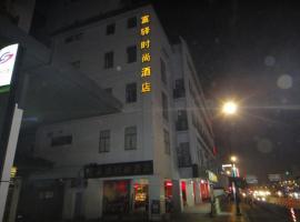 FX Hotel Guan Qian Suzhou, Suzhou