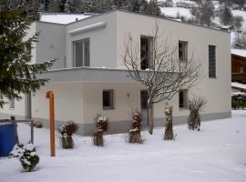 Appartement Christopherus, Pettneu am Arlberg