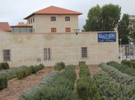 Hotel Restaurante Casa Blava, Alzira