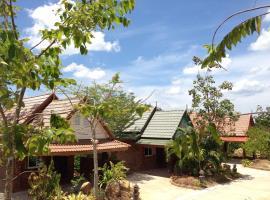 Wangnamkhao Resort, Ban Huai Sai Khao
