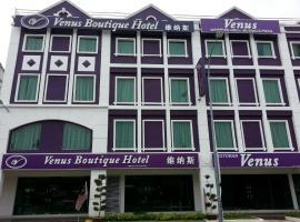 Venus Boutique Hotel