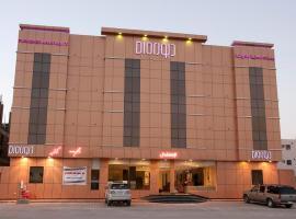 Dior Apartments 2, Riyadh