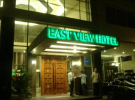 East View Hotel, Bacolod