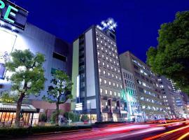 Hotel AreaOne Okayama, Okayama