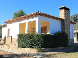 Casas Rurales El Cañar, El Cañar