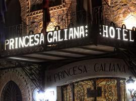 Princesa Galiana, Toledo