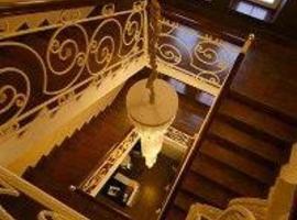 Hotel Restaurante Puente Romano, Quincoces de Yuso