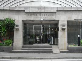 Hotel Harbour Yokosuka, Jokoszuka