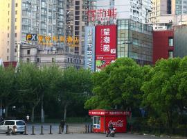 FX Hotel Xujiahui - Shanghai Stadium Branch
