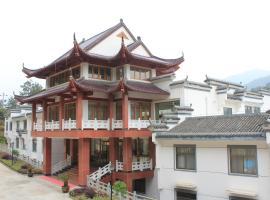 Huangshan Beidou Hotel, Huangshan Scenic Area