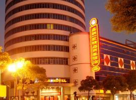 Xinzhou Boutique Hotel, Shaoxing