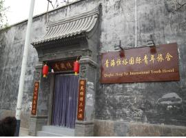 Qinghai Hengyu International Youth Hostel, Xining