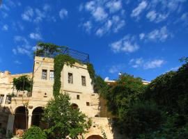 Selcuklu Evi Cave Hotel - Special Category, אורגופ