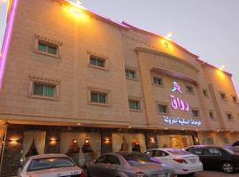 Rawaq Suites 4 - Al Falah, Riad