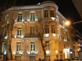 Exis Hotel