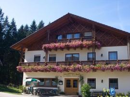 Kirchberger Hof, Simbach am Inn