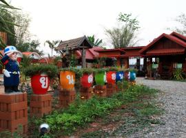 Supapit Resort, Udon Thani