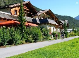 Trofana Tyrol, Mils bei Imst