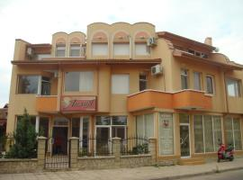 Lilia Guest Rooms, Kavarna