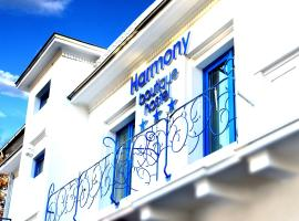 Harmony Boutique Hostel, Găeşti