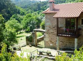 Quinta de Entre Sebes, Cabeceiras de Basto