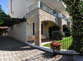 Kondilenias House, Kallithea Halkidikis