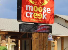 Moose Creek Lodge & Suites, Cody