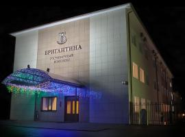 Brigantina Hotel Complex, Rybinsk