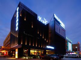 Yida Vogue Hotel, Xiamen