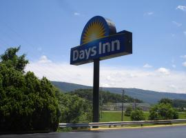 Days Inn Lookout Mountain Tiftonia