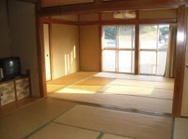 Suzukiyomaru, Miura