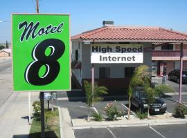Motel 8 Maricopa, Maricopa
