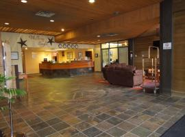 Walking Eagle Inn & Lodge, Rocky Mountain House