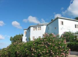 Inn La Galleria, Five Islands Village