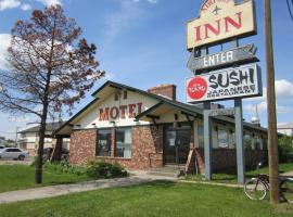 Airport Inn - Dawson Creek, Dawson Creek