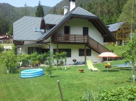La Casa Dello Scoiattolo, Camporosso in Valcanale