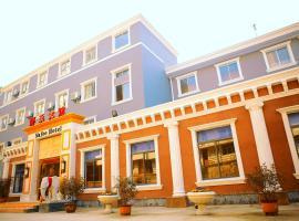 Nafee Hotel, Zhenjiang