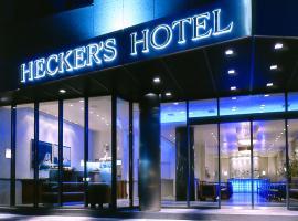 헤커스 호텔 쿠르퓌르스텐담