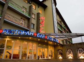 Hotel Mars, Lviv