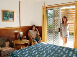 Aussie Woolshed Backpackers, Hervey Bay
