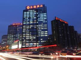 Dong Huang Hotel