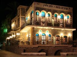 Shirat Hayam Boutique Hotel, Tiberias