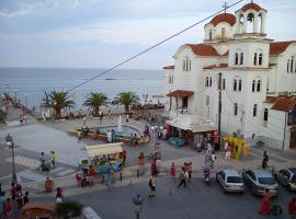 Hotel Colors, Paralia Katerinis