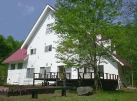 Alpine Inn Mizushiro, Matsumoto