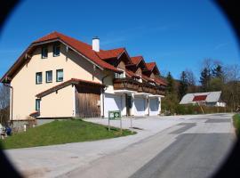 Ferienhof Kehlbauer, Hof bei Salzburg