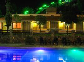 Complejo Turistico Alfombra Magika, Mendoza